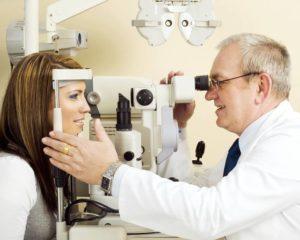 Где в Москве получить заключение офтальмолога беременным для женской консультации