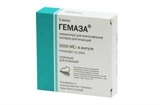 Гемаза интравитреальное введение препарата в Москве