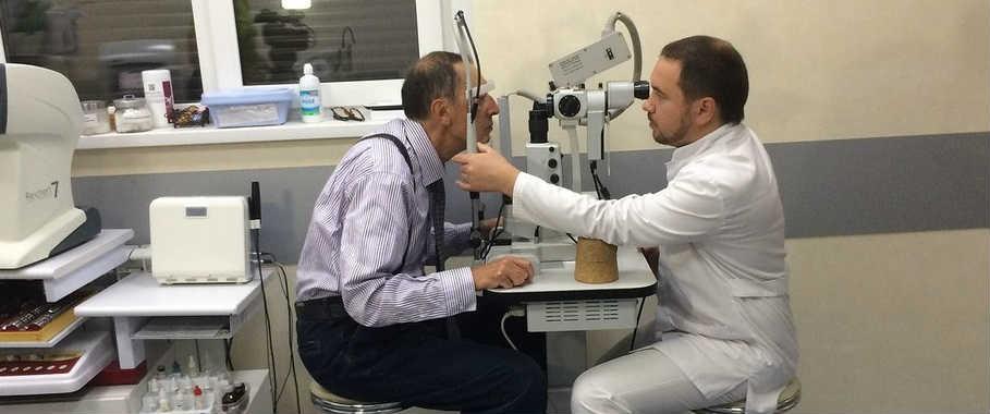 Лечение гипертонической ангиопатии в Москве