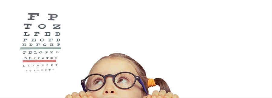 Диагностика прогрессирующей близорукости у ребенка