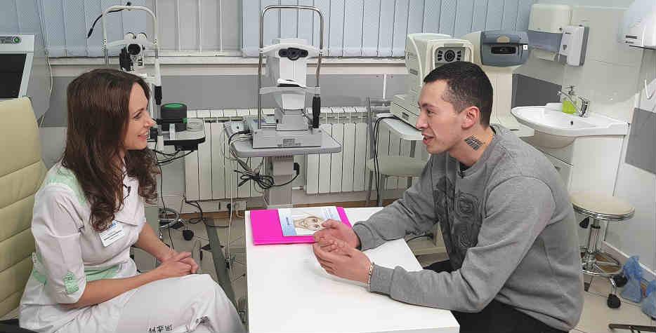 Лечение пелены перед глазами цена отзывы