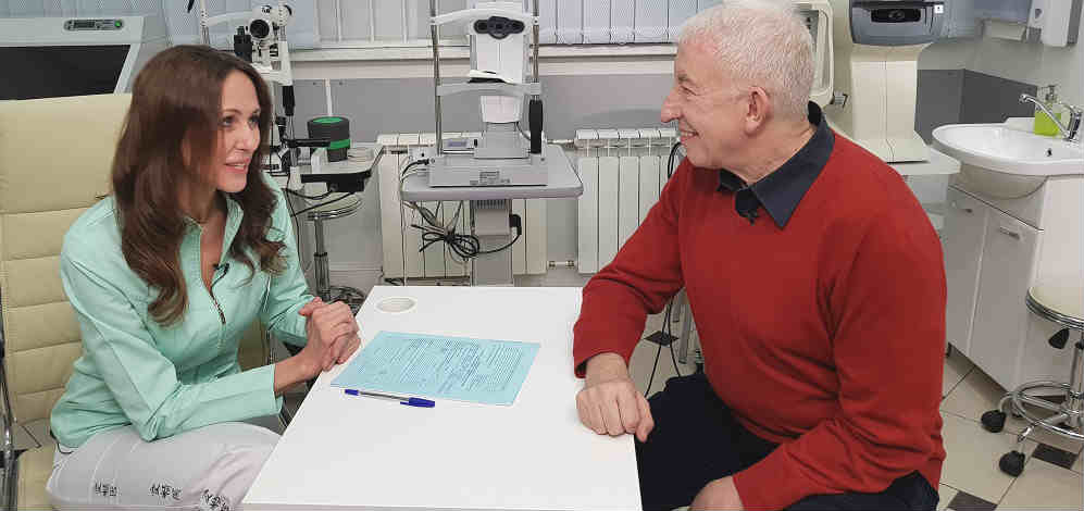 Лечение абиотрофии сетчатки отзывы