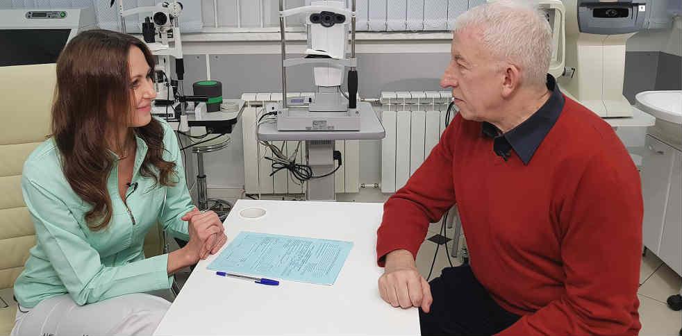 Лечение пролиферативной витреоретинопатии отзывы