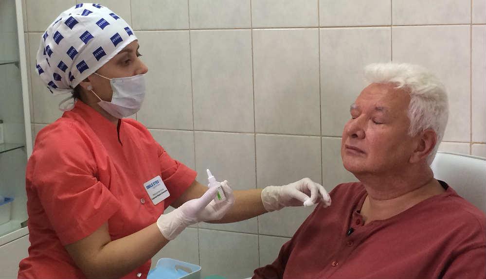 Глаукома низкого давления лечение