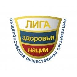 Больницы москвы метро коломенская