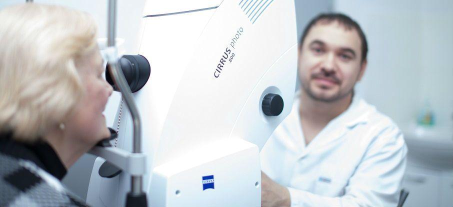 Стоимость экстракции катаракты